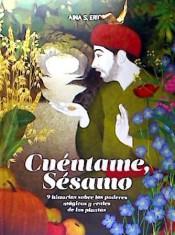 Cuéntame Sésamo - Feria del Libro de Madrid