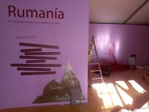 Pabellón Infantil en construcción: Rumanía