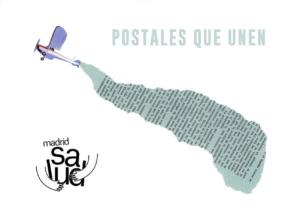Postales que unen. Madrid Salud @ Carpa Multiusos