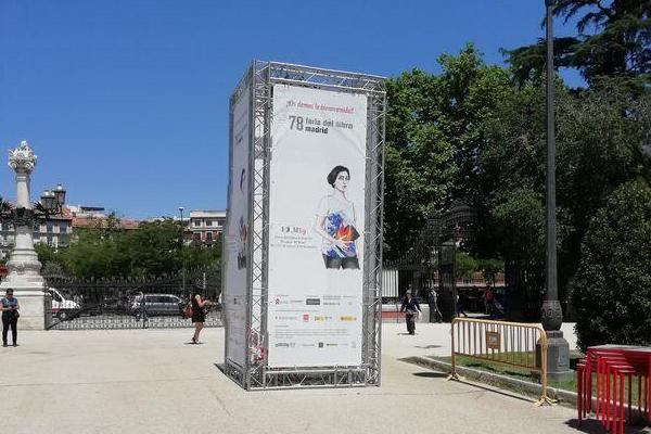 Patrocinio en tótem de entrada de la Feria del Libro de Madrid